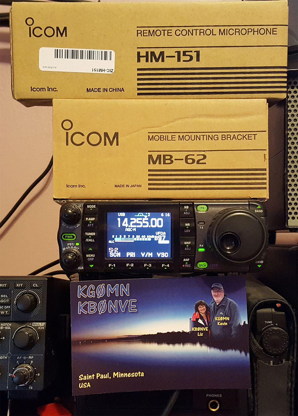 For Sale Icom Ic 7000 With Accessories Qrz Forums